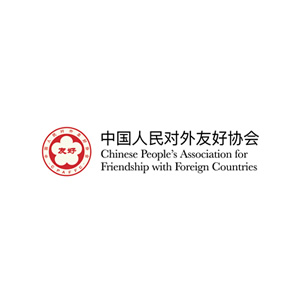 Chinese People's Association for Friendship with Foreign Countries'